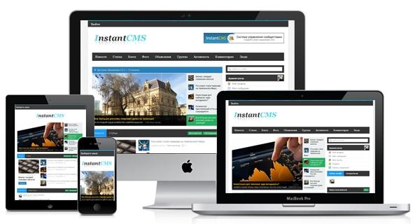 nstantCMS — это полноценная система управления вашими сайтами