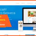 Денис Имшенецкий — о подкованных клиентах, конкурентах и ненужных мобильных приложениях