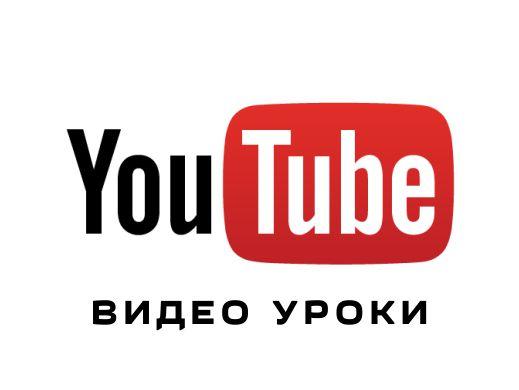 можно попробовать выложить видео уроков в интернете